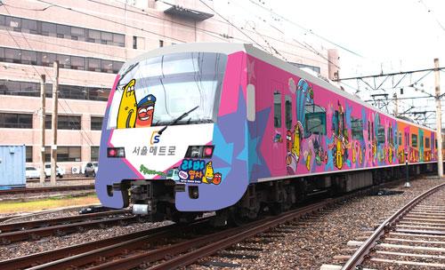 Seoul to Run 'Larva Train' from Nov.
