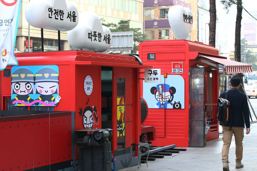 'Pucca' Stall