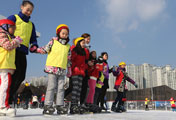 Kelas Skating yang Menarik
