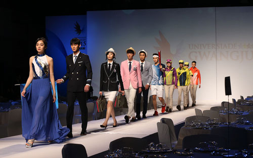 Showcase of Universiade Uniform