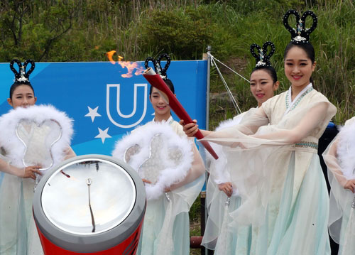 Universiade Torch Lit Up