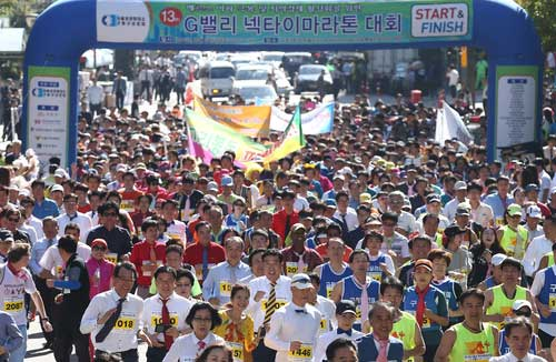 Office Workers Run Marathon