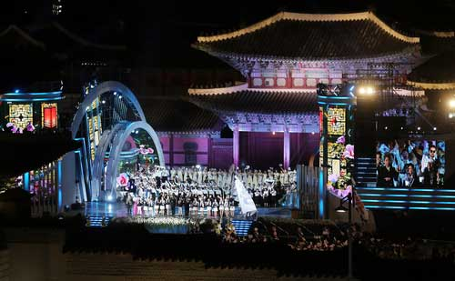 Festival de Arirang en palacio