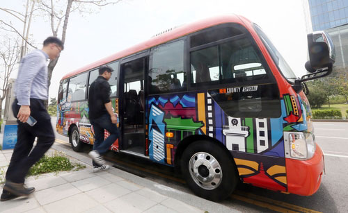 Bus Tour of Incheon