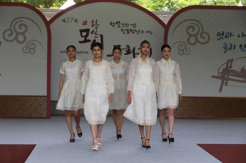 韩山苎麻节