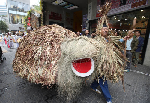 Festival de Arroz de Icheon