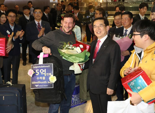 Incheon Airport Processes 500 Millionth Baggage