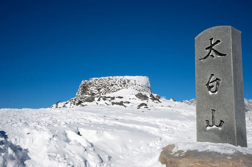 Tuyết che phủ đỉnh Taebaek