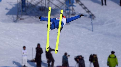 Mundial de saltos aéreos