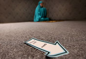 Muslim Prayer Room at Department Store