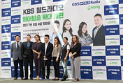 Đổi mới chương trình phát thanh tiếng Anh của KBS