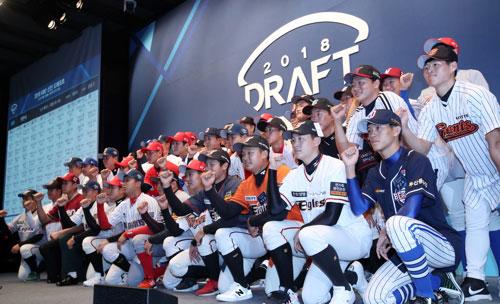 KBO Draft 2018