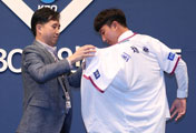 KBO Draft Season