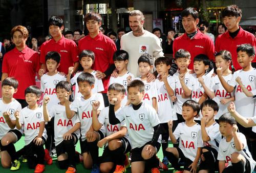 Precious Moment with Beckham