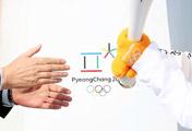 Ngọn đuốc Olympic đã tới Hàn Quốc