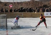 Imjin Classic Ice Hockey