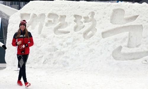 Turistas en el Festival de Nieve