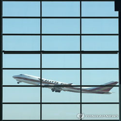 航空业最艰难的一年