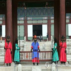 Дворец Кёнбоккун в преддверии Нового года по лунному календарю
