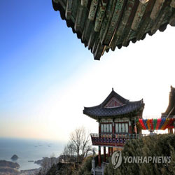 Geumsan im Hallyeo-Park