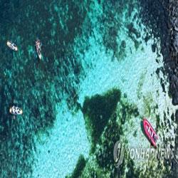 Chèo thuyền ngắm biển