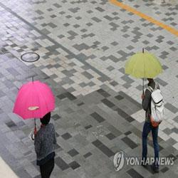 Đường đi làm mưa rơi