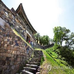 Imnyugak Pavilion at Gongsan Fortress