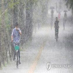 Diguyur Hujan