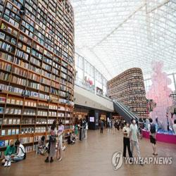 COEX Starfield Library