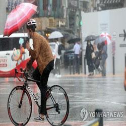 Sáng mưa thu