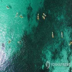 Kayak di Jeju