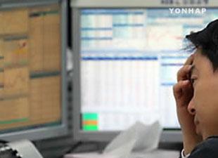 Работа на финансовом рынке