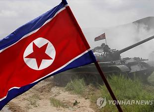 تهديد كوري شمالي بإمكانية اتخاذ إجراءات أكبر من التجربة النووية 1398752372thema_140429_01