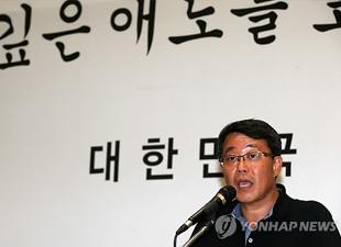 Opferfamilien lehnen Parteien-Einigung zu Sewol-Gesetz ab