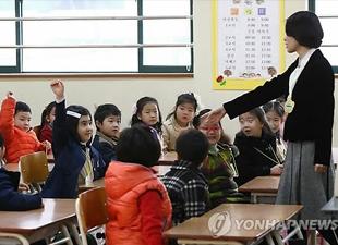 Disminución de alumnos en Corea del Sur