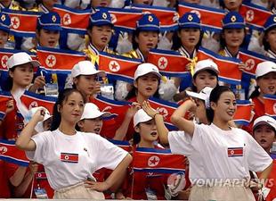 La hinchada norcoreana no participará en JJAA de Incheon