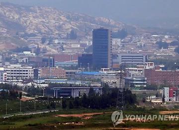 Seúl urge a Pyongyang a cumplir los acuerdos del Complejo de Gaesong