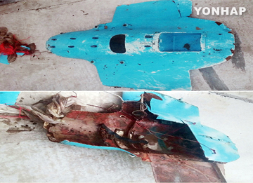 Tìm thấy mảnh vỡ máy bay mini không người lái nghi là của Bắc Triều Tiên tại biển Tây