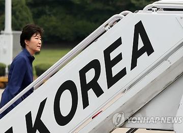 Präsidentin Park bricht am Samstag zu Besuchen in Kanada und USA auf