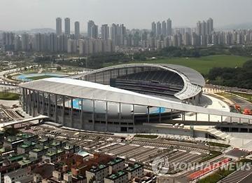Asienspiele in Incheon beginnen