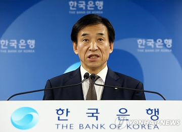Menor diferencia de la tasa de interés entre Seúl y Washington