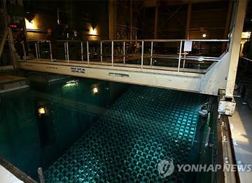 Negociación entre Seúl y Washington sobre reprocesamiento nuclear