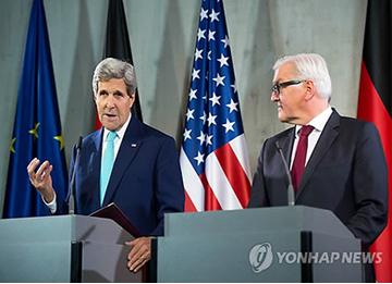 Ngoại trưởng Mỹ đề cập khả năng sẽ giảm quân đội đồn trú tại Hàn Quốc