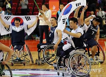 Clausura de los Juegos Asiáticos para Discapacitados de Incheon