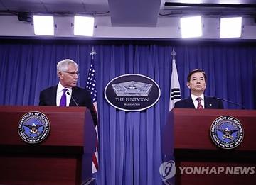 Seúl y Washington posponen el traspaso del mando militar