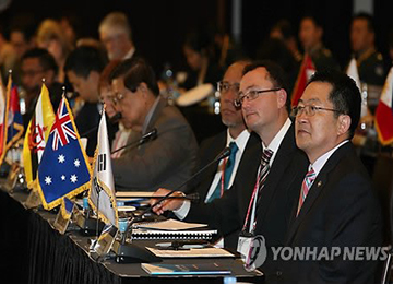 Khai mạc Đối thoại an ninh Seoul 2014