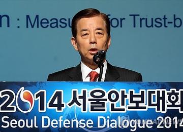 Dialog Pertahanan Seoul 2014 dibuka di Seoul
