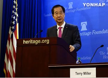 Hàn Quốc hy vọng sớm gia nhập TPP