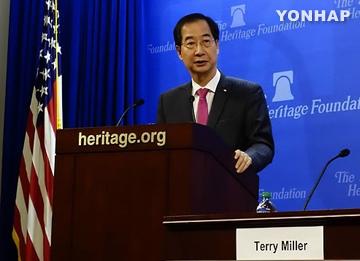 韩德洙:韩国企业界希望韩国尽快参与TPP