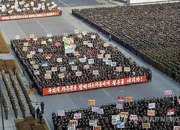 Corea del Norte protesta contra la resolución de la ONU